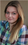 Репетитор по русскому языку и литературе Алена Алексеевна