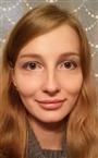 Репетитор по китайскому языку Полина Сергеевна