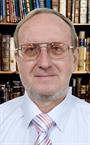 Репетитор по русскому языку и литературе Андрей Васильевич