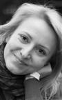 Репетитор по английскому языку Светлана Владимировна