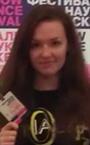 Репетитор по математике, физике и информатике Азалия Финарисовна