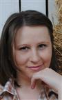 Репетитор по обществознанию и экономике Алена Юрьевна