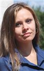Репетитор по французскому языку и английскому языку Кристина Владимировна