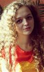 Репетитор по русскому языку, математике, предметам начальной школы и биологии Дарья Сергеевна