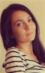 Репетитор по английскому языку и немецкому языку Юлия Геннадьевна