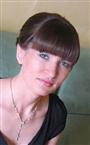 Репетитор по русскому языку для иностранцев Евгения Николаевна
