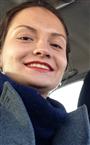 Репетитор по химии Лилия Рашитовна