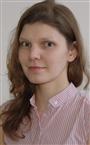 Репетитор по английскому языку Ирина Владимировна