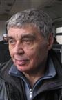 Репетитор по математике и физике Григорий Пантелимонович