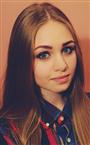 Репетитор по математике, информатике и предметам начальной школы Екатерина Николаевна