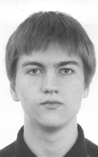 Репетитор по информатике, физике и математике Иван Михайлович