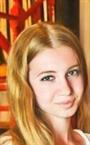 Репетитор по русскому языку, математике и обществознанию Анастасия Александровна