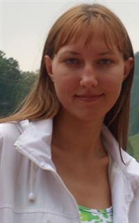 Репетитор по английскому языку и японскому языку Алена Сергеевна