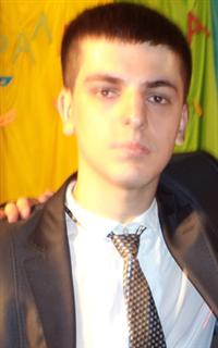 Репетитор по математике и экономике Гасан Шахин