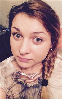 Репетитор по русскому языку, литературе, предметам начальной школы и подготовке к школе Мария Сергеевна