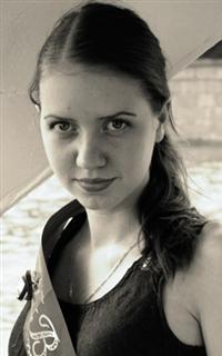 Репетитор по математике, физике, биологии и химии Екатерина Тимуровна