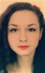 Репетитор по английскому языку и японскому языку Вера Дмитриевна
