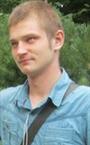 Репетитор по истории Андрей Евгеньевич