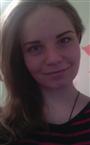 Репетитор по математике, физике и другим предметам Наталия Григорьевна