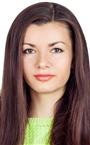 Репетитор по английскому языку и испанскому языку Инара Маратовна