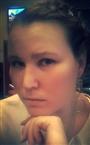 Репетитор по немецкому языку, английскому языку и русскому языку для иностранцев Анастасия Владимировна