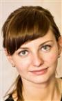 Репетитор по географии Александра Андреевна
