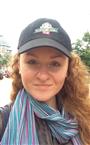 Репетитор по английскому языку и редким иностранным языкам Екатерина Николаевна
