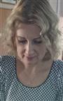 Репетитор по химии Оксана Владимировна