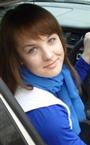 Репетитор по истории, обществознанию и другим предметам Наталья Викторовна