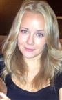 Репетитор по английскому языку и испанскому языку Юлия Сергеевна