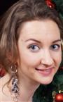 Репетитор по английскому языку и итальянскому языку Мария Алексеевна