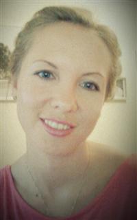 Репетитор немецкого языка и английского языка Панфилова Татьяна Васильевна