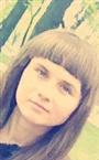 Репетитор по английскому языку и немецкому языку Анна Олеговна
