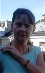Репетитор по редким иностранным языкам и редким иностранным языкам Наталия Геннадьевна