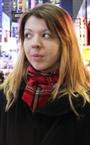 Репетитор по английскому языку и немецкому языку Наталья Анатольевна