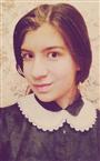 Репетитор по обществознанию и другим предметам Анастасия Александровна