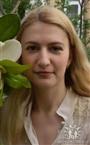 Репетитор по китайскому языку Елена Александровна