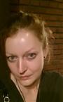 Репетитор по английскому языку Ксения Юрьевна