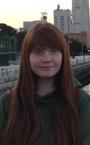 Репетитор по английскому языку и японскому языку Екатерина Витальевна