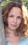 Репетитор по немецкому языку Татьяна Вячеславовна