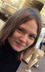 Репетитор по биологии Мария Викторовна