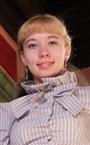 Репетитор по русскому языку Яна Андреевна