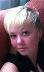 Репетитор по японскому языку Ирина Юрьевна