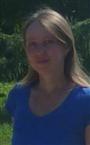Репетитор по химии Татьяна Леонидовна