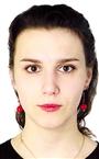 Репетитор по немецкому языку, английскому языку и русскому языку для иностранцев Полина Андреевна