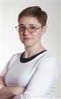 Репетитор по литературе и русскому языку Ольга Юрьевна