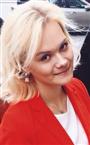Репетитор по истории Оксана Сергеевна