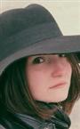 Репетитор по английскому языку и испанскому языку Ксения Ильинична