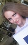 Репетитор по китайскому языку Юлия Сергеевна