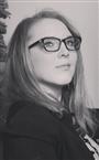 Репетитор по обществознанию и истории Мария Сергеевна